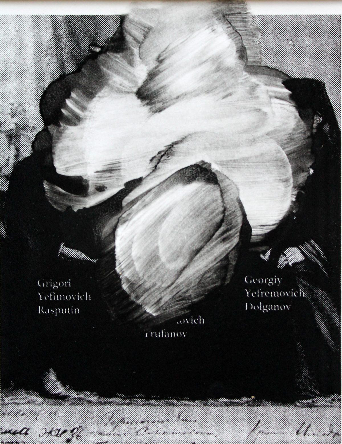 Lars Grenaae   Rasputins, 2018. Monotype, 32x26 cm
